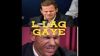 L Lag Gaye Warner-smith Funny Video 
