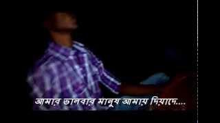 Moula amar bari niya_HD