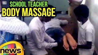 Shocking Video | Chhattisgarh School Teacher Body Massage From Students | Mango News