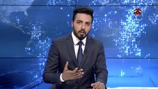 المالكي: الجيش اليمني على وشك إحكام السيطرة الكاملة على مطار الحديدة | العقيد فاروق علي محسن