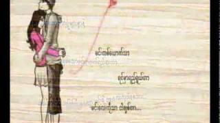Htar Wa ra Thin Khan Sar (ထာ၀ရသင္ခန္းစာ)