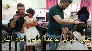 عاجل علي عذاب يتبنى الطفلة اليتيمة فرح ويشكر السوريين