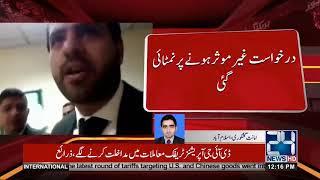 SC Dismisses Petition Against Imran Khan