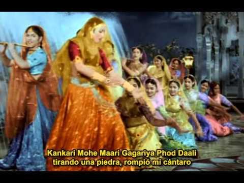 Mohe Panghat Pe Nandlal, Mughal e Azam, subtitulado en español e hindi.