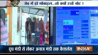 Gujarat: Akodra Becomes India's First Cashless Village