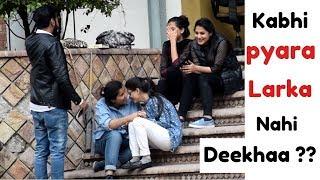 Kabhi Pyara Larka nahi Dekha?? Pakistani Girls | Prank in Pakistan | that was silly