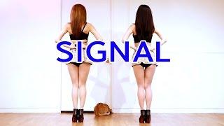 TWICE SIGNAL 트와이스 시그널 안무완곡 cover dance Full ver. WAVEYA