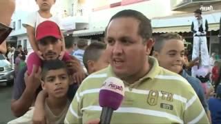 المغرب: ابو الجلود ...كرنفال عيد الاضحى