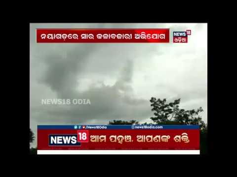 Xxx Mp4 Amari Odisha 6 30 PM 14 Aug 2018 News18 Odia 3gp Sex