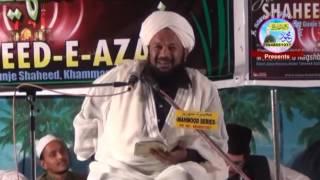 FUNNY ! Wahabi Dulha Aur Durood o Salaam Ka Bayaan - Maulana Ahmed Naqshbandi