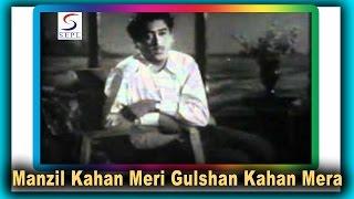 Manzil Kahan Meri Gulshan Kahan Mera | Kishore Kumar | Miss Mala @ Kishore Kumar, Vyjayanthimala