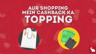 CouponDunia Cashback - #ShoppingPeTopping