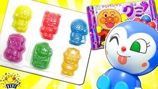 アンパンマン メルちゃん おもちゃ お菓子寸劇★ねんどとグミでいたずらごっこ遊び★コキンちゃん バイキンマン Play doh baby doll Mell-chan コロコロ ままごと