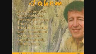 Fahem - Yallis Oumarkanti