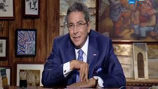 """الحلقة الكاملة ل برنامج """"باب الخلق"""" بتاريخ 23 سبتمبر 2018 مع الاعلامي """"محمود سعد"""""""