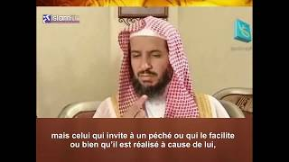 Explication du hadith ''Les diables enchaînés pendant le mois de ramadan'' Cheikh Shatri