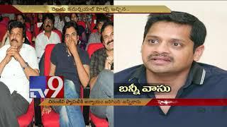 Injustice to Mega family in Nandi Awards || Bunny Vasu - TV9 Today