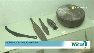 Begazy archaeological complex has entered into the list of one hundred sacral places of Kazakhstan