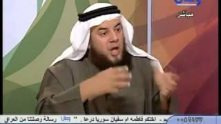 عبادة الفرج و زواج المتعة :: الشيخ ممدوح الحربي