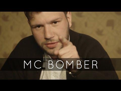 DISSLIKE // MC BOMBER