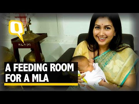 Xxx Mp4 Assam BJP MLA Demands A Feeding Room For Her Child The Quint 3gp Sex