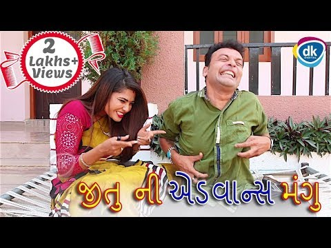 Xxx Mp4 Jitu Pandya Greva Kansara Jokes Tamara Style Aamari 3gp Sex