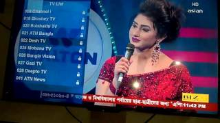 Bengal Digital Set Top Box & Channel Review