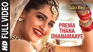 Prema Thana Dhanamaaye Full Video Song || Prema Leela | Salman Khan, Sonam Kapoor, Himesh Reshammiya