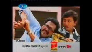 Bangla Natok Ei Kule Ami Ar Oi Kule Tumi Part 48