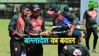 मैदान पर बांग्लादेशी खिलाड़ियों का बवाल | Sports Tak