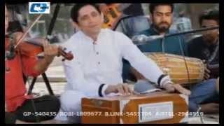 Ki Mobile Banaiso Doyal (Sahid)