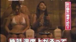 sweaty game show japan I