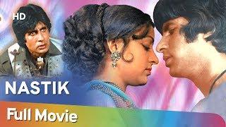 Nastik (1983) (HD) Hindi Full Movie | Amitabh Bachchan | Hema Malini | Pran | Bollywood Movie