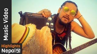Bajele Guitar Bajako | Binod Dhakal |Official Video | New Nepali Pop Song | 2017/2073