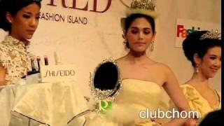 Chompoo Araya :  Beauty World @ Fashion Island