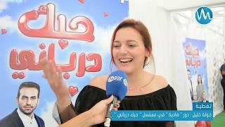 جديد قناة نسمة ولأول مرة في العالم العربي : المسلسل التركي المدبلج إلى الدارجة