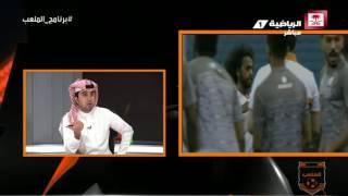 سعد مبارك - رباعية الباطن كبيرة وبحكم خبرتي حدثت مشاكل في النصر بعدها #برنامج_الملعب