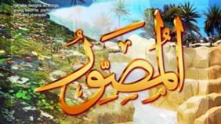 Karam Karam Maula - Tahir Qadri