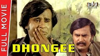 Dhongee Full Hindi Movie | Rajinikanth, Madhavi, Kamal | B4U Movies  | Full HD 1080p