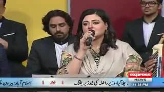 Mugheera & Vicky's best duet from Khabardar
