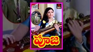 Pooja - Telugu Full Length Movie - Ramakrishna,Vanisree - 1975