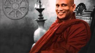 Ama Maha Niwan - Chamara Weerasinghe