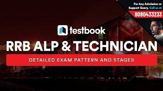RRB ALP & Technician Exam Pattern & Selection Process 2018