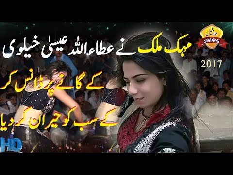 Xxx Mp4 Mehik Malik New Wedding Dance 2017 Bochran Main Ton Yar Na Khas We Attaullah Khan Esakhelvi 2017 3gp Sex