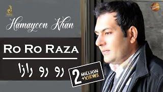 Ro Ro Raza | Pashto Singer Humayoon Khan | HD SOng
