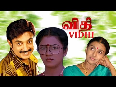 tamil full movie   Vidhi tamil movie   mohan tamil movie
