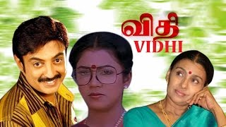 tamil full movie | Vidhi tamil movie | mohan tamil movie