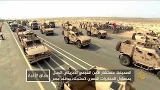 هل تحل قوات عربية محل الأميركية في سوريا؟