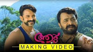 Making Video AADU - Jayasurya, Vijay Babu, Sandra Thomas