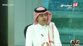نايف الروقي - عودة حسين عبدالغني للنصر عودة للمشاكل وزوران تم تحجيمه #عالم_الصحافة